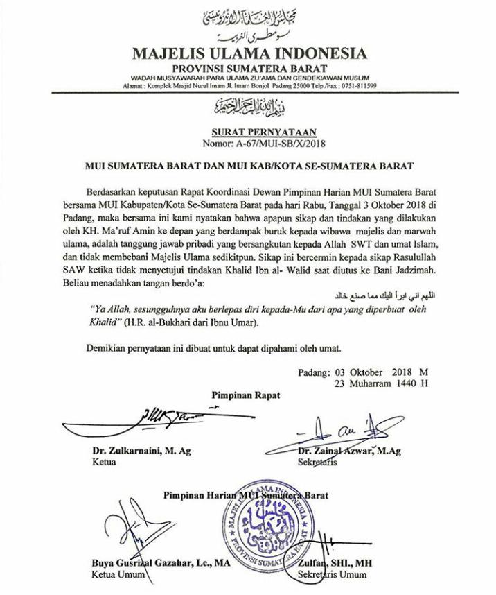 Surat Pernyataan Mui Sumatera Barat Pkpberdikari